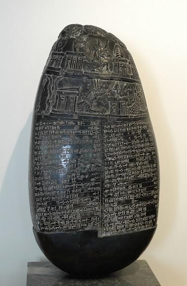 Ejemplo de kudurru de la época casita de Babilonia