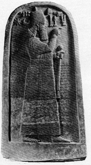 Estela del rey Adad-Nirari de Asiria