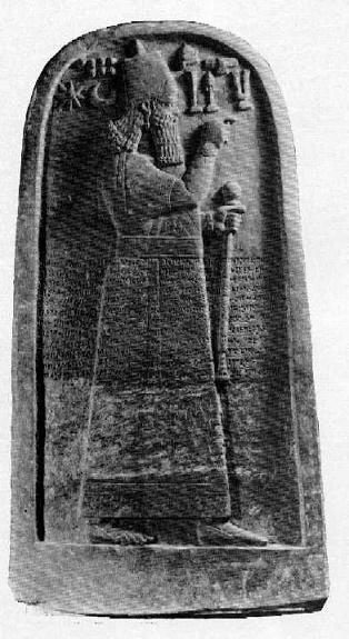 Estela del rey asirio Adad-nirari I