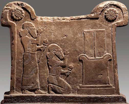 Pedestal del rey medioasirio Tukulti-Ninurta I (1243-1207 a.C.)