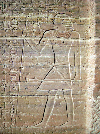 Relieve de la tumba de Herkhuf