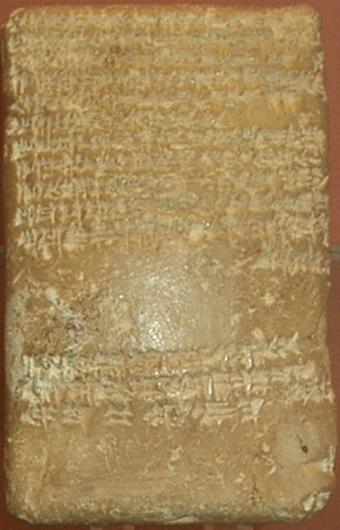 Tabla en cuneiforme, correspondencia de Burna-Buriash II