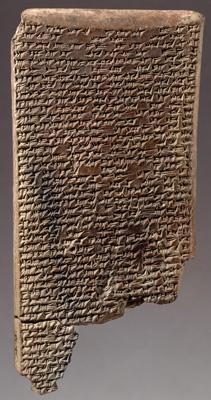 Tablilla que contiene parte del Ludlul Bel Nemeqi