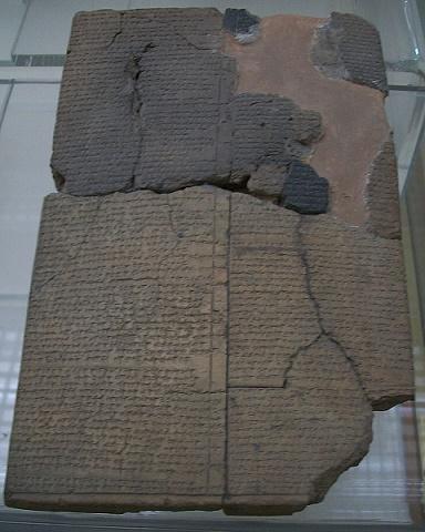 Tablilla que contiene una apología de Hattushili III