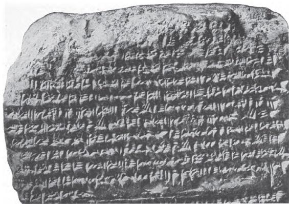 Tablilla que cuenta algunos de los acontecimientos del reinado de Tukulti-ninurta