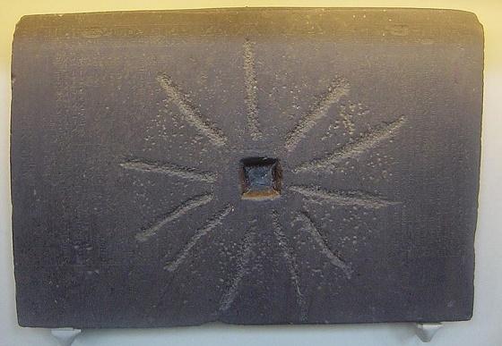 La piedra de Shabaka