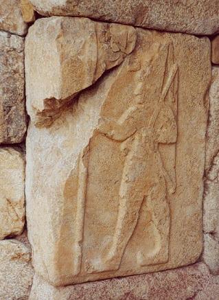 Relieve del rey hitita Shuppiluliuma II