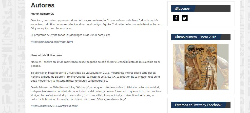 Captura de pantalla del apartado de autores, en el que aparezco con un enlace a este blog