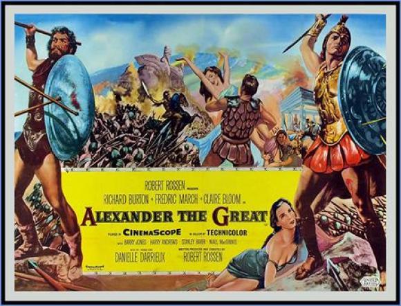 Otro de los carteles promocionales de la película