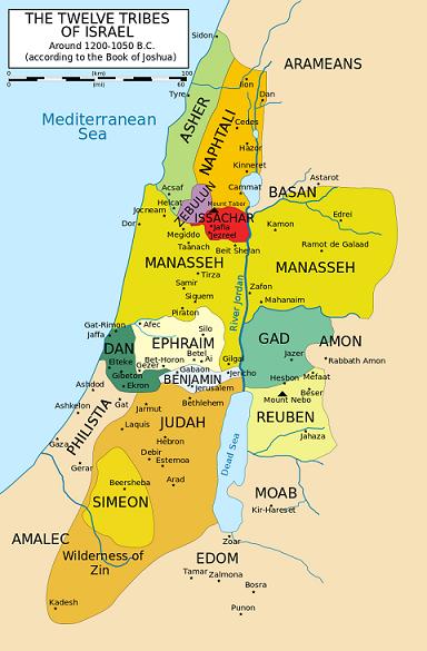 Supuestos territorios de las Doce Tribus de Israel, según el libro bíblico de Josué