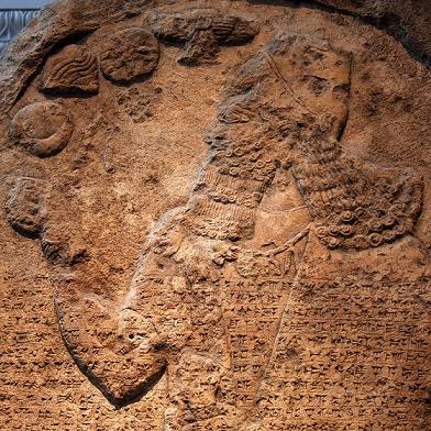 Estela de Salmanassar III, rey asirio