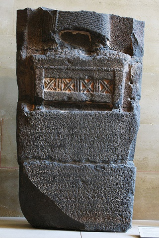 Estela de Zakir, rey de Hama