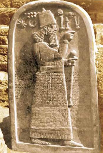 Estela de Adad-nirari III