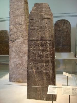 Obelisco negro de Salmanassar III