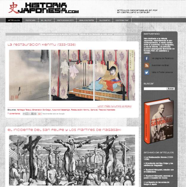 Captura de pantalla general de este gran blog de Historia de Japón