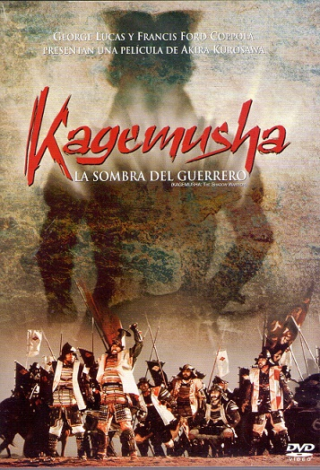 "Cartel de ""Kagemusha"""