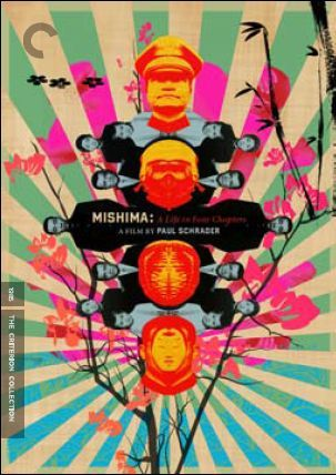 "Cartel de la película ""Mishima"""