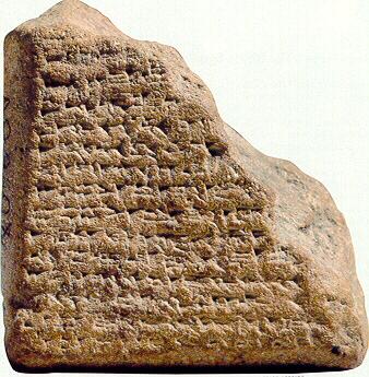 Fragmento de una correspondencia entre Ramsés II y Khattushili III para negociar el matrimonio de la princesa hitita (fuente uned.es)
