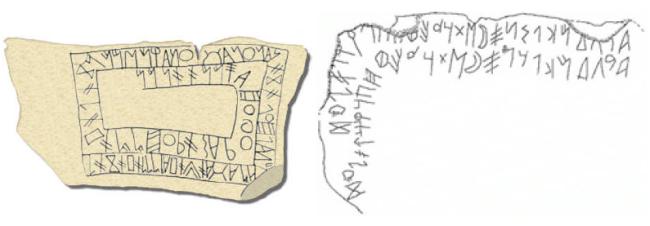 Ejemplos de escritura tartésica
