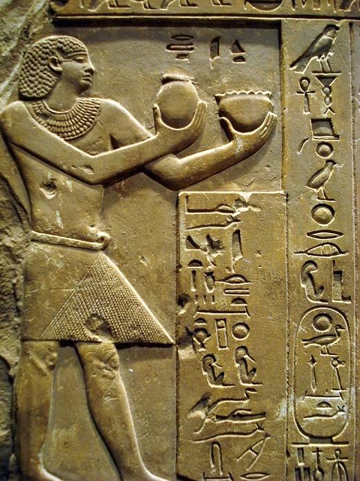Estela funeraria que muestra a Intef II