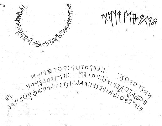 Ejemplos de escritura griega hallados en cerámicas del siglo VIII a.C.